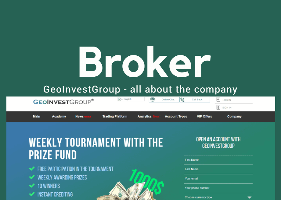 broker GeoInvestGroup rip off reviews