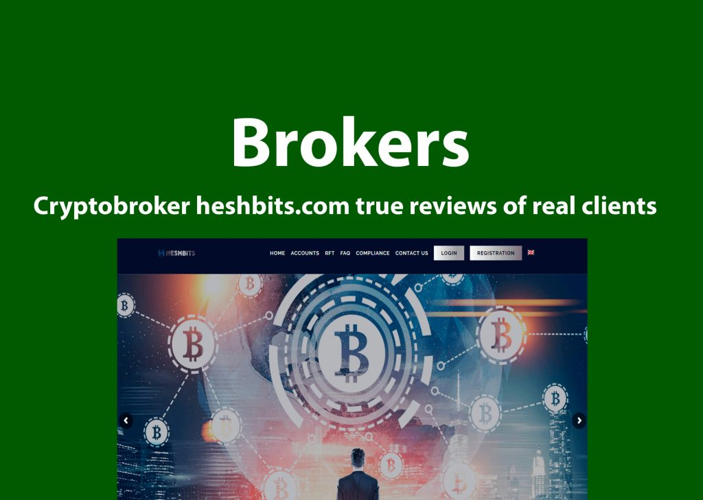 broker heshbits.com rip off reviews