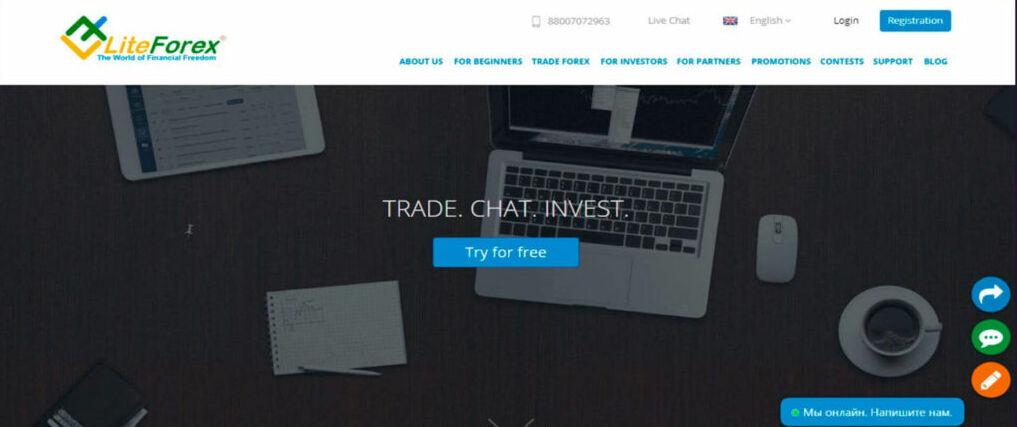 Broker LiteForex rip off reviews